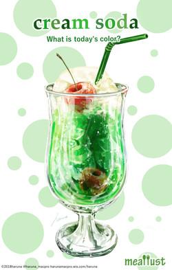 cream soda-Green-