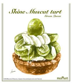 Shine Muscat tart