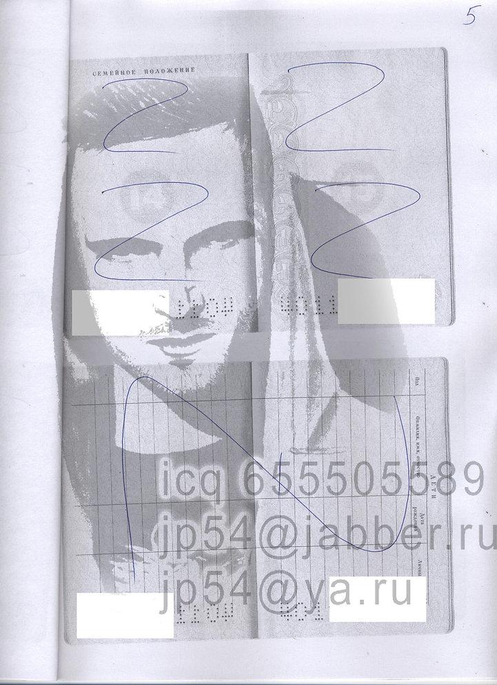 ae3a91_07da6c5eccbf4f678102ade3e36463f7~mv2_d_2550_3510_s_4_2.jpg