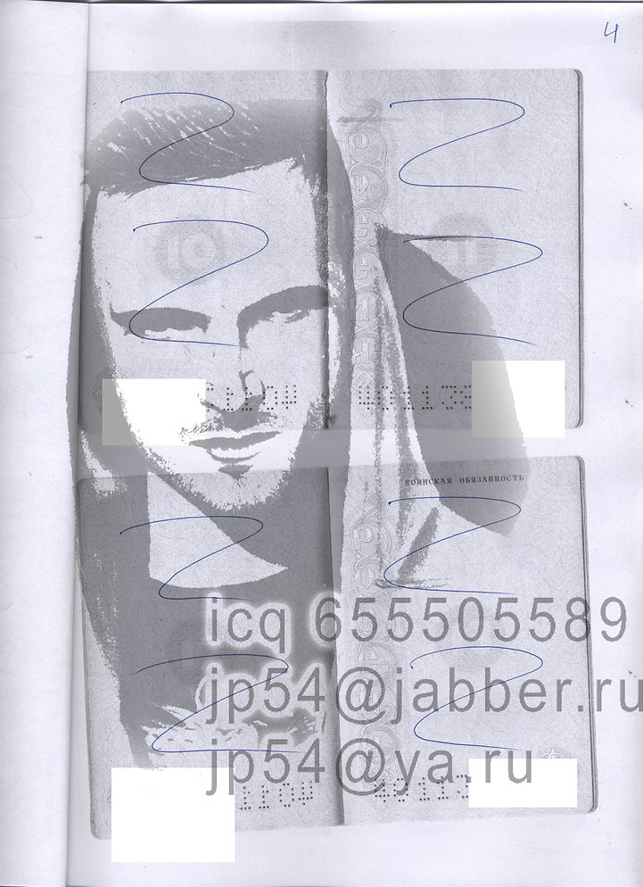 ae3a91_7376201c051b427f94258a30515d96cd~mv2_d_2550_3510_s_4_2.jpg