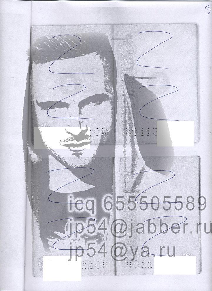 ae3a91_7795a6e86a914a0692bf0f414adecfb2~mv2_d_2550_3510_s_4_2.jpg