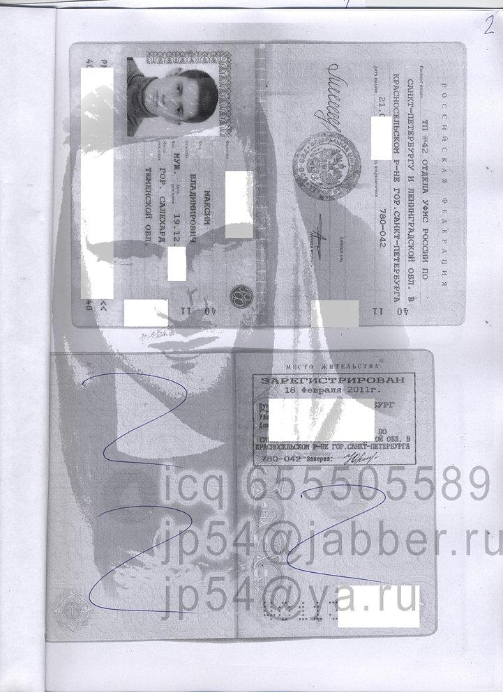 ae3a91_8bc65fed4f644185b172196800c44c63~mv2_d_2550_3510_s_4_2.jpg