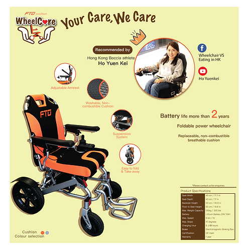 WheelCare - Foldable Power WheelChair (A022-1)
