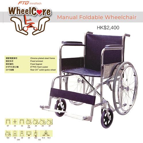 WheelCare - Manual Foldable WheelChair (A042)