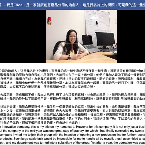 Interview by Hong Kong Stories