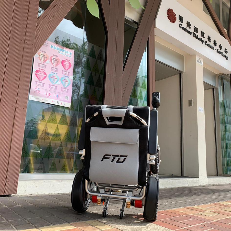 FTD InnoTech 1st Donation of WheelCare to Caritas Elderly Centre - Sai Kung (Hong Kong)