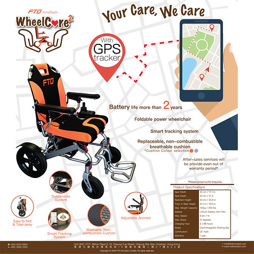 WheelCare2 - Foldable Power WheelChair with GPS Tracking (A022-2)