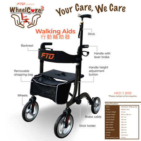 WheelCare - Walking Aids
