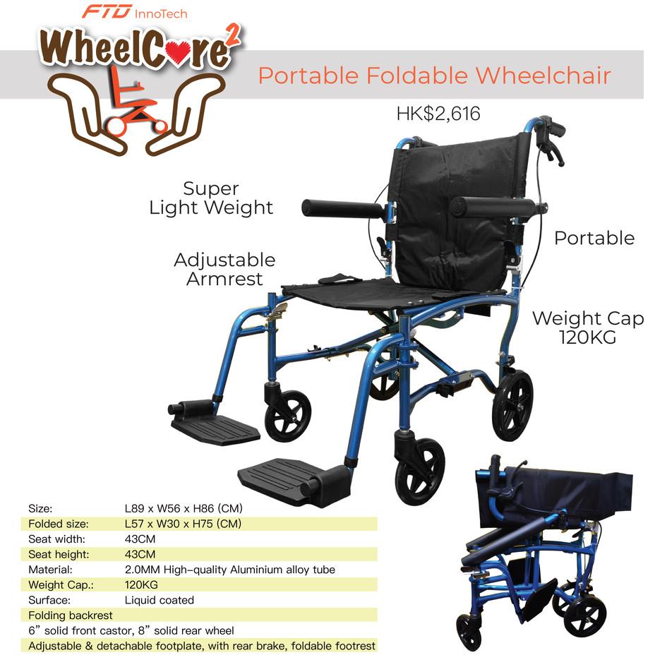 WheelCare - Foldable Portable Wheelchair