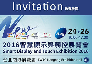 2016 Touch Taiwan