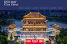 BICS 2017 – The Bright Internet China Symposium (June 5-6th, Xi'an, China)