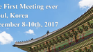 Call for Papers (BIGS 2017)