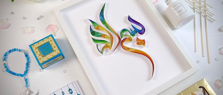 Luxury Eid Gift Box - Large