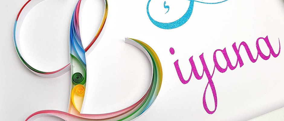 Quilling Monogram with Arabic Calligraphy