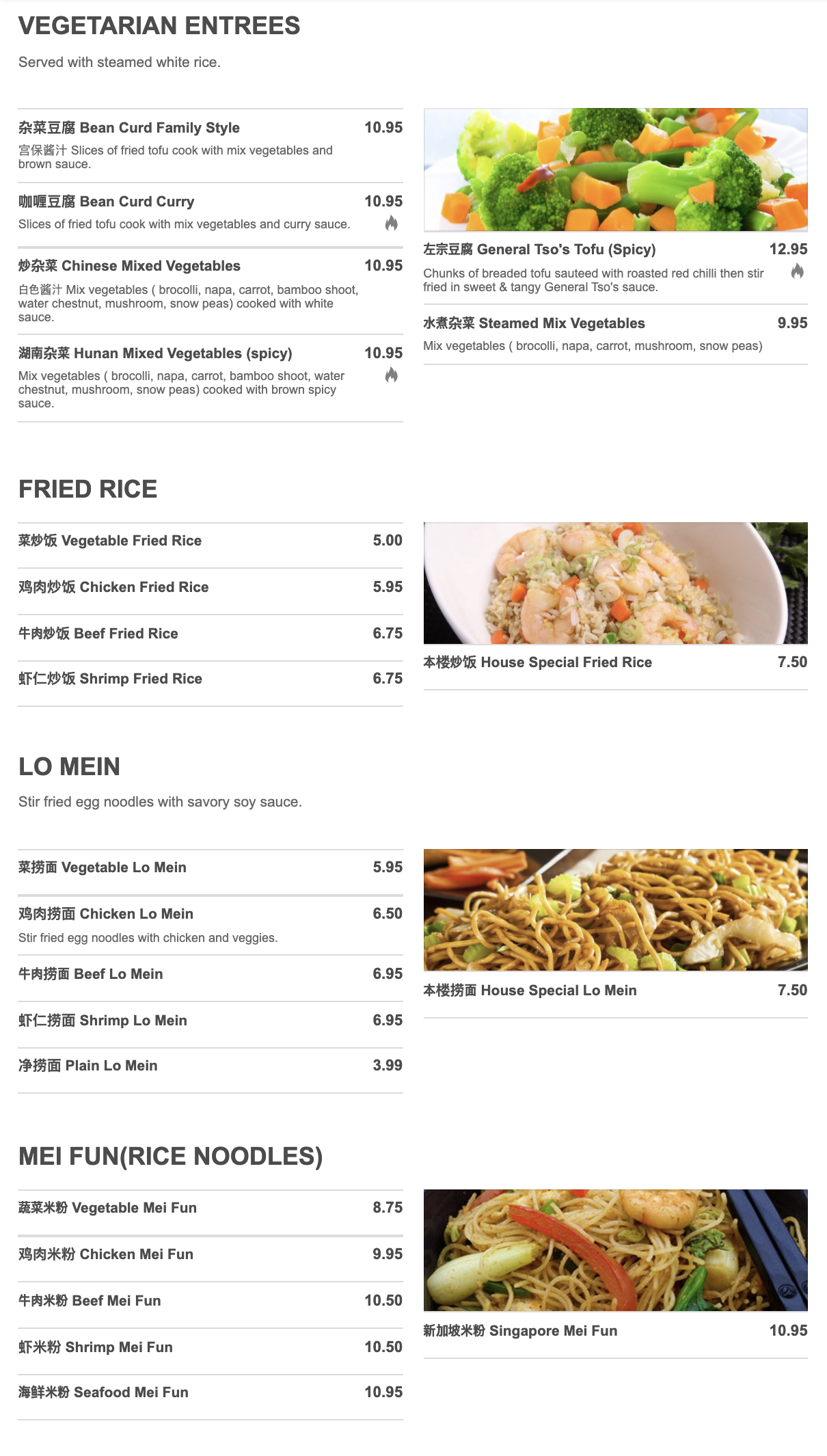 Dyansty-Buffet-Takeout-Delivery6