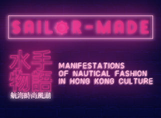 Sailor-Made: Manifestations of Nautical Fashion in Hong Kong Culture