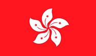 flag-of-HongKong.png