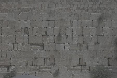 Western Wall Jerusalem Holyland Tours