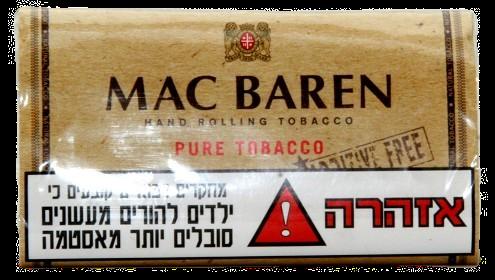 גלגול טבק חוסך כסף הרבה יותר זול מקופסה של סיגריות. אש טבק בתל אביב מומחים בגלגול