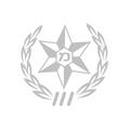 המלצה משטרת ישראל לוחות מחיקים למשרד