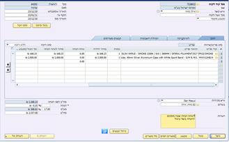 חנות אינטרנטית E-COMMERCE בממשק למערכת SAP B2B- נתונים ממערכת סאפ SAP SB1 מתעדכנים בחנות באינטרנט.