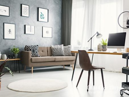 Как правильно организовать рабочее место у себя дома