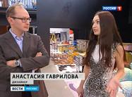 Вести (Россия-1)