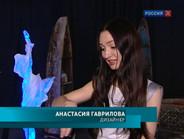 Новости (Россия-Культура)