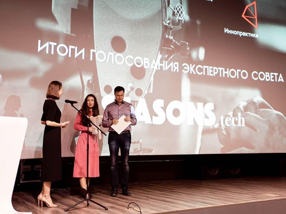 SEASONS Tech - победитель