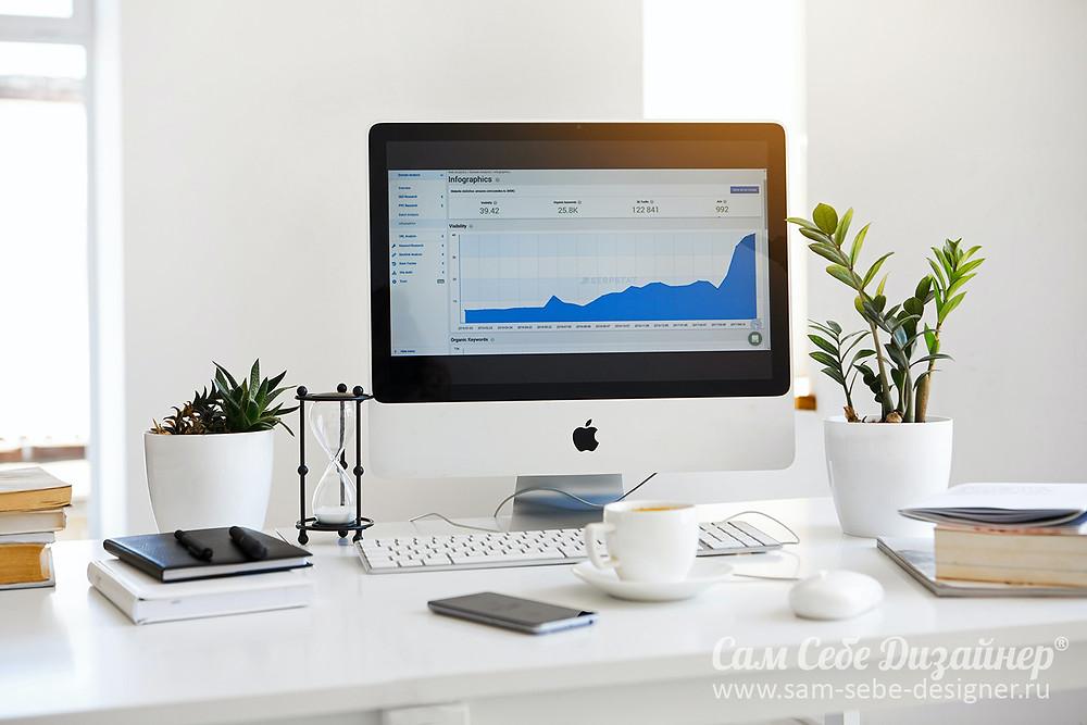 Сам Себе Дизайнер: Как правильно организовать рабочее место у себя дома