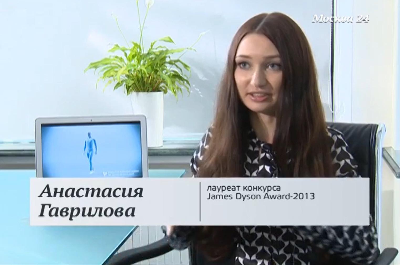 Афиша (Москва 24)