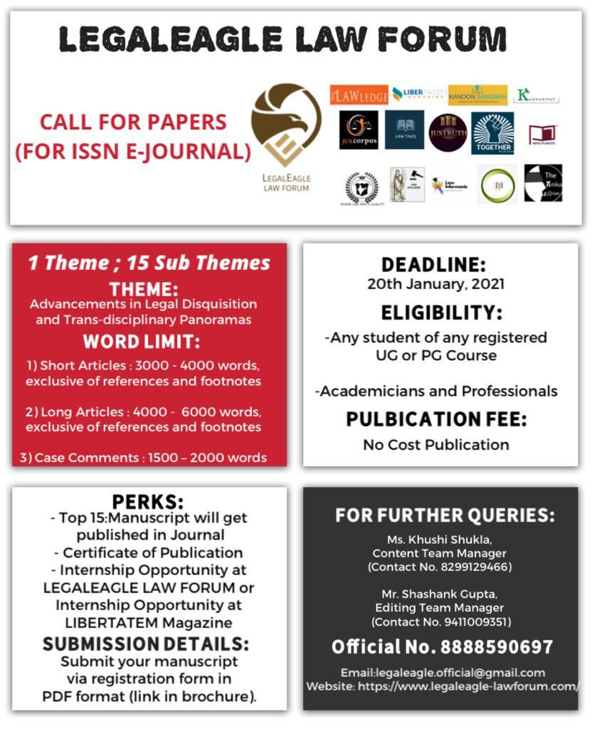 CALL FOR PAPERS E-JOURNAL (E-JOURNAL).jp