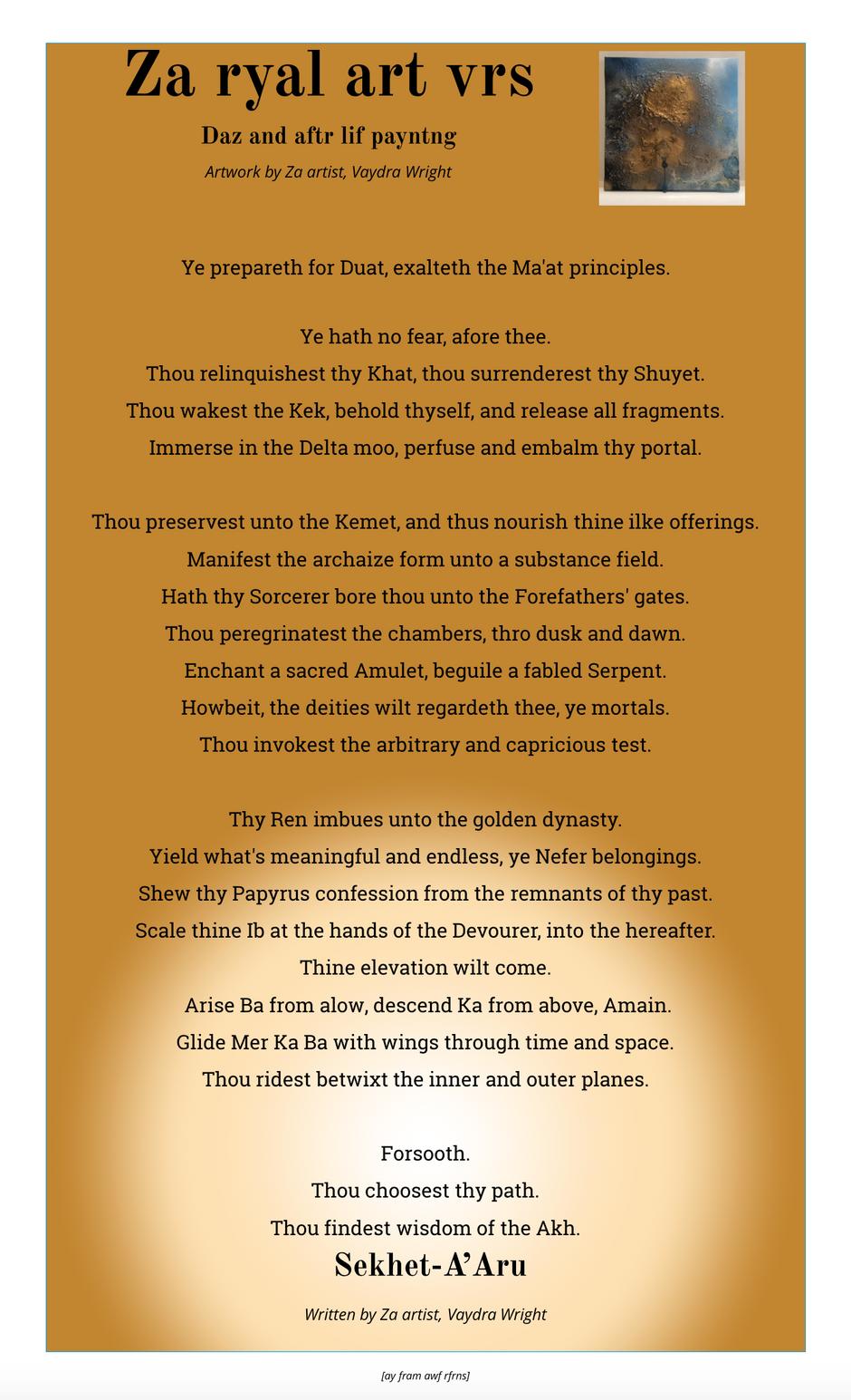 The Royal Art Verse [Za ryal art vrs]