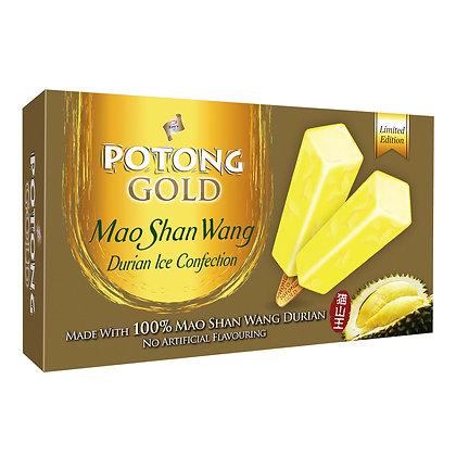 Durian Ice Cream (100G)