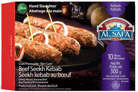 AL SAFA Beef Seekh Kebab