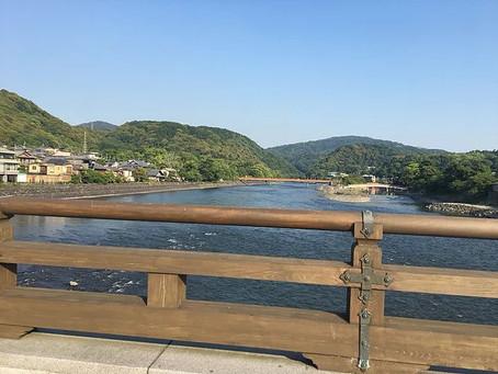 Jembatan Uji dan Sejarah Jepang