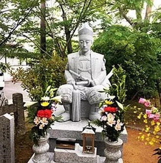 Patung Matsudaira Katamori