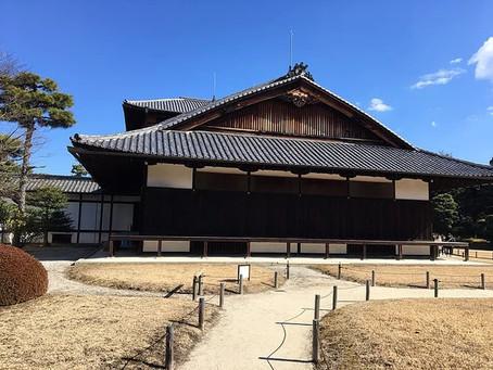 Honmaru Goten di Kastil Nijo
