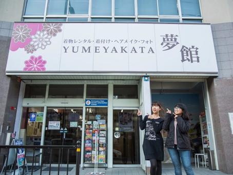 Sewa Kimono? Yumeyakata aja :)
