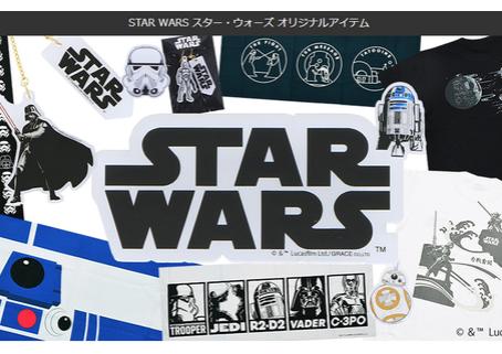Star Wars di Yumeyakata!!!