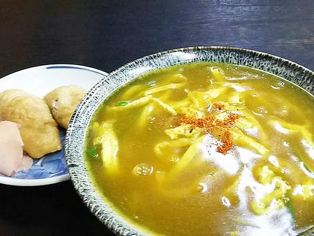 Inari Sushi, Makanan Khas dari Distrik Fushimi