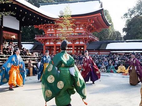 Pakaian Khusus Kemari (permainan bola tradisional Jepang)