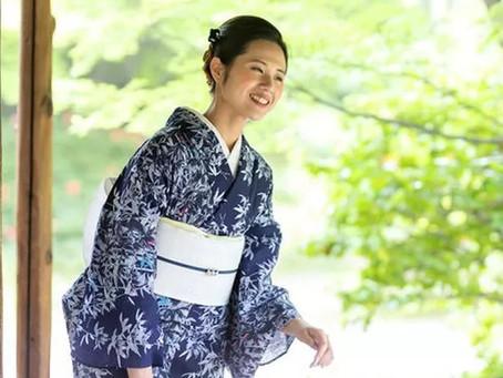 Musim Pada Kimono~