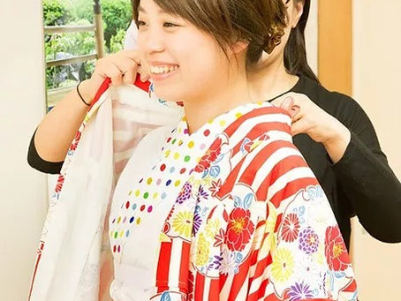 JUBAN pada Kimono~
