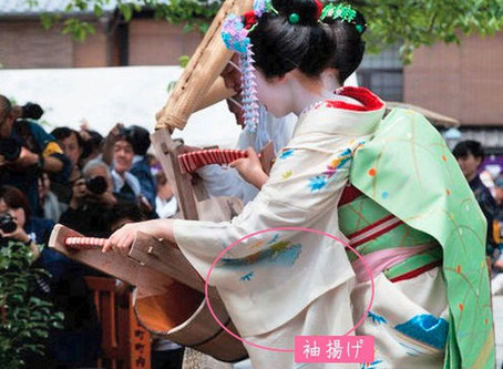 Kataage, Lipatan pada Lengan Kimono Anak