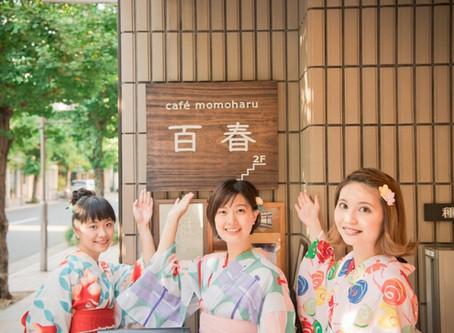 Cafe Momoharu