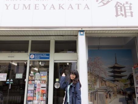 Dorippu x Yumeyakata!