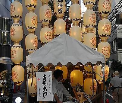 Lentera Uradeyama