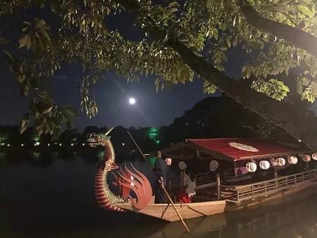 Budaya Moon Viewing di Kuil Daikakuji
