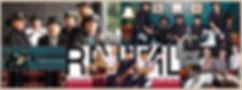 FB Page banner.jpg
